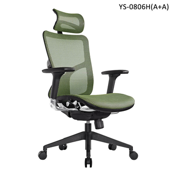 Adjustable Back Height Office Chairs