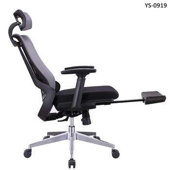 Ergonomic Reclining Chair